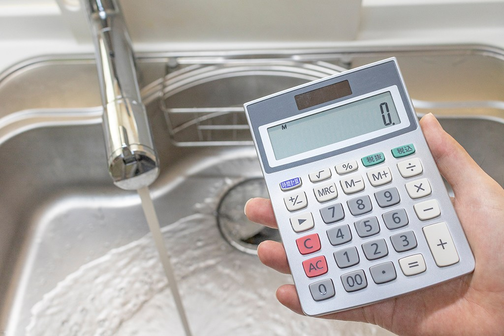 How Much Does the Average Water Bill Cost?